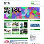 tsl-new500sq