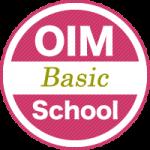 OIMスクール・ベーシック