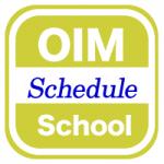 OIMスクール・スケジュール